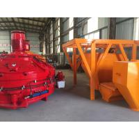 Buy cheap Automatic Control Planetary Concrete Mixer Simple Structure PMC100 Precast Making from wholesalers