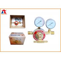 Buy cheap LPG Oxygen Propane Single Stage Gas Regulator For CNC Cutting Machine from wholesalers