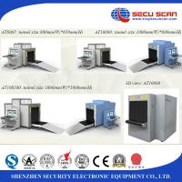 China High Resolution X Ray Baggage Scanner with Reliable Performance on sale