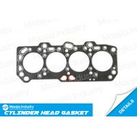 Buy cheap Top Head Gasket Material For Mitsubishi Proton Head Gasket 4D68T 4D68 MD189395 MD301579 from wholesalers
