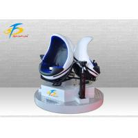 Wholesale Triple Seats 9D VR Egg Chair With 360 Rotation / 9D Virtual Reality Machine from china suppliers