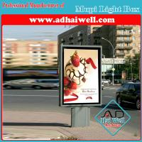 China Outdoor Street Advertising Scrolling Light Box with 8 pcs Poster on sale