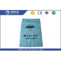 Wholesale Heat Cut Single Folded PP Woven Sack Bags 25KG For Packing Additive Condiments from china suppliers
