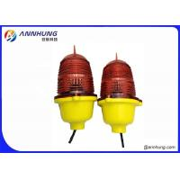 Buy cheap IP65 3W LED Aircraft Warning Light Security Lights Waterproof Outdoor Lighting from wholesalers