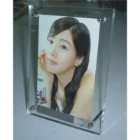 Buy cheap Acrylic Photo Frame, Perspex Photo Block, Lucite Picture Frame from wholesalers