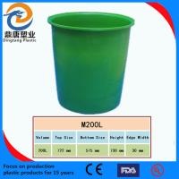 Buy cheap food grade PE rotomoulding round barrels strong and durable from wholesalers