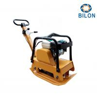 Buy cheap China Vibrating Plate Compactor With Honda GX160 5.5HP Engine from wholesalers