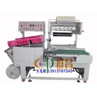Buy cheap L501 automatic packing machine from wholesalers