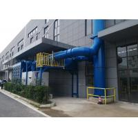 Buy cheap Plastic Plant Dust Removal System / Industrial Dust Extraction Units from wholesalers