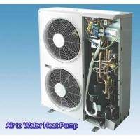 Buy cheap New,Mini ATW Heat Pump from wholesalers