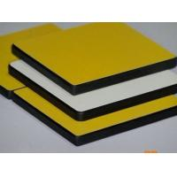 Buy cheap HPL formica board from wholesalers