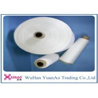 Buy cheap Knotless And Bright Spun Polyester Weaving Yarns with 20/2 30/2 40/2 Counts from wholesalers