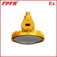BAD87- High quality Explosion proof energy-efficient LED light ex street light Manufactures