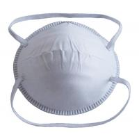Buy cheap Particulate Respirator - FH001 from wholesalers