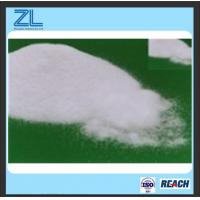 Buy cheap High Purity Agriculture / Industrial / Medical Grade Paraformaldehyde Powder 200-001-8 from wholesalers