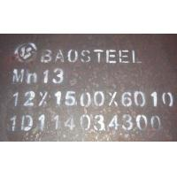 Buy cheap Alloy Structural Steel 12Cr1MoV 15CrMoV5-9, 1.8521 from wholesalers