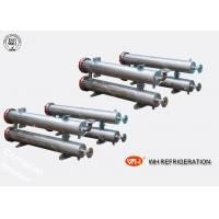 Buy cheap Titanium Tube And Shell Heat Exchanger & Cooling Systerm, Heat Pump&Chiller product
