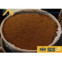Buy cheap 60% Protein Cattle Feed Additives / Animal Feed Supplement Brown Powder from wholesalers