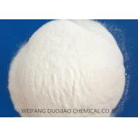 Buy cheap Snow White Sodium Carbonate Crystals  / Pure Sodium Carbonate Easily Soluble In Water from wholesalers