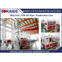 Buy cheap Triple layer 20-110mm PPR Pipe Making Machine  3 Layer PPR composite Pipe Extrusion Machine from wholesalers