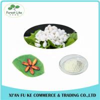 Factory Supply Best Price Silkworm Pupa Protein Powder Manufactures