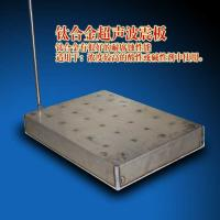 Buy cheap Titanium alloy 28KHz 1200W  Industrial Ultrasonic Immersible Transducers for automatic cleaning machine from wholesalers