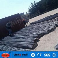 Buy cheap High Quality Hot Rolled Round Steel Bar With Material C45 From China Steel Supplier from wholesalers