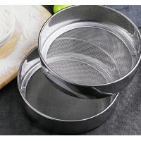 Buy cheap Stainless Steel Wire Mesh Filter With Mesh Sieves For Cereals Filtration from wholesalers