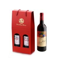 Buy cheap Paper Cardboard Wine Bottle Packaging Box With Custom Printed Logo from wholesalers