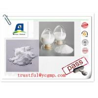 Buy cheap High quality Procaine CAS :59-46-1 for Anti-paining Anesthetic Anodyne from wholesalers