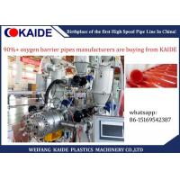 Buy cheap Five Layers Oxygen Barrier Pe Xb Plastic Pipe Production Line With Long Life from wholesalers