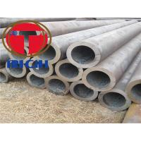 Buy cheap Duplex Stainless Steel Cold Formed Steel Tube from wholesalers