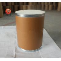 Buy cheap nano tio2 titanium dioxide photocatalyst price China Cosmetic Grade Nanoparticle from wholesalers