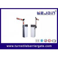 Buy cheap Custom Ticket Dispenser access control barrier , Boom Barrier Gate Parking Lot Arm Gate from wholesalers