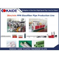 Buy cheap PPR Glassfiber Plastic Pipe Extrusion Machine for 3 layer PPR Pipe Making from wholesalers