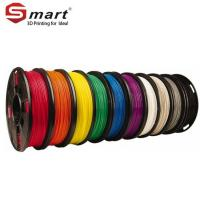 Buy cheap Home Depot Different 3d Printer Filament Materials Dissolvable For Sale from wholesalers