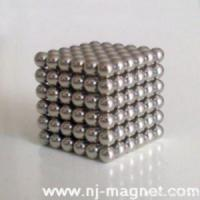 Buy cheap 3mm Or 5mm Neodymium Magnet Ball from wholesalers