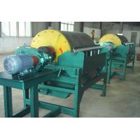 Buy cheap Large-scale manganese ore used magnetic separator from wholesalers