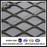 Buy cheap flattened expanded metal from wholesalers
