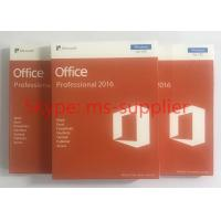 Buy cheap Microsoft Office 2016 Professional Plus + Open License Software + COA License 1 pc + DVD  / USB Retailbox from wholesalers