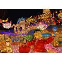 Buy cheap Interactive Landscape Fabric Chinese Lanterns Large Shopping Malls Charge Of Decorating from wholesalers