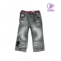 Buy cheap Custom Washing 100% Cotton Grey Toddlers Skinny Jeans Running Pants from wholesalers