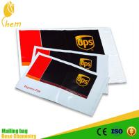 Buy cheap OEM printed Co-extruded poly mailer bag, white plastic courier bag from wholesalers