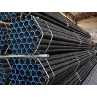 Buy cheap GB/T5310-2008 Seamless Steel Pipe for High Pressure Boilers from wholesalers