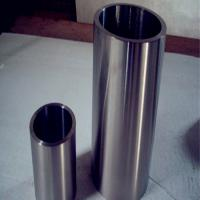 Buy cheap Deep hole working GR5 Ti-6Al-4V TC4 Titanium Alloy Pipe from wholesalers
