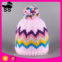 Buy cheap keep warm Beanie with Pom pom 15*25cm 100g Winter Knitting Hats Jacquard 100% Acrylic Factory Manufactuer Best quality from wholesalers