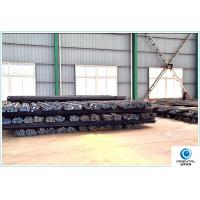 Buy cheap Unbreakable Grinding Rods / Steel Round Bars for Mines / Cement Mill from wholesalers