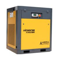 Wholesale Good Selling Stationary 15kw 20HP Screw Air Compressor Belt driven Air Compressor from china suppliers
