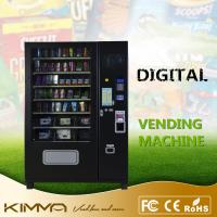 Advertising Screen Adult Products Sex Toy Vending Machine Dispenser KVM-S770M12 Manufactures
