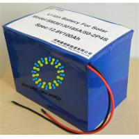 Buy cheap Safety LiFePo4 12V 100Ah Storage Battery Systems For Emergency Power Supply , UPS from wholesalers